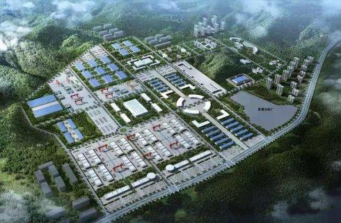 高峰城大型万博体育软件下载链接仓储产业园项目启动