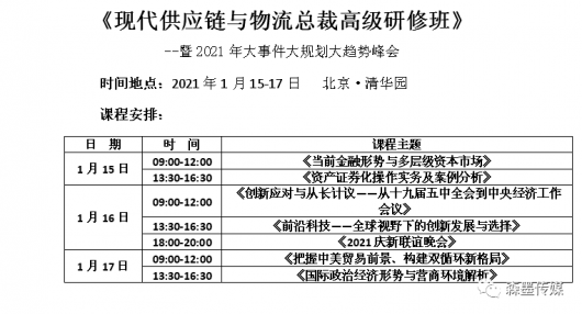 打造国际万博体育软件下载链接中心,广州精准支持现代物